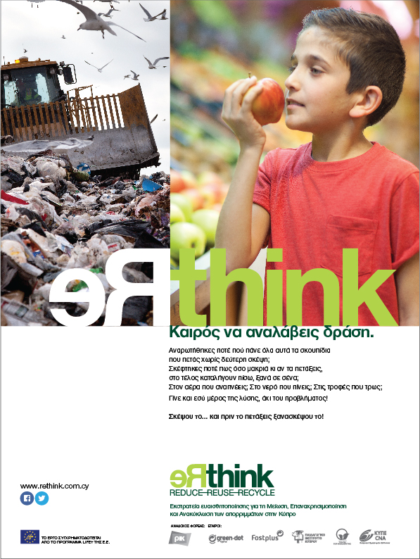 ReThink Magazine Ads 7-01