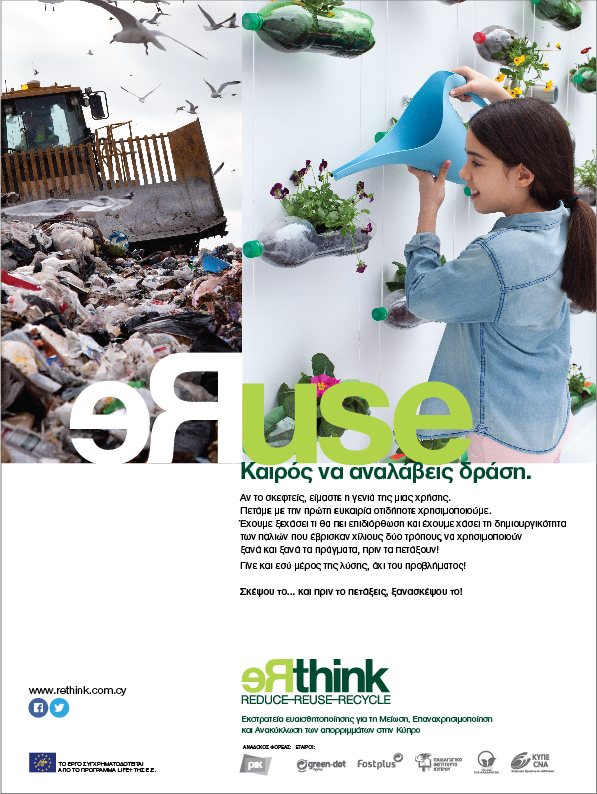 ReThink Magazine Ads 7-03
